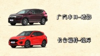 2.0T+8AT+四驱 不到19万的合资SUV.mp4