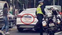现场:车牌盖着内裤女司机照常上路 被罚时称是恶作剧