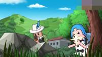 搞笑吃鸡动画:萌妹召唤出巨龙就开始嚣张,谁知却被雌雄双煞团灭