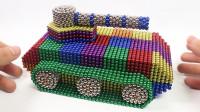 儿童手工DIY,用磁力球制作磁球坦克玩具。