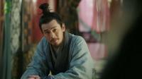 剧集: 《大明风华》只有在徐滨面前 孙若微才能放下一切