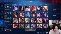 张大仙输了游戏迁怒下局队友:ban人都不会, 真是够够的!