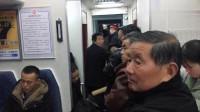 火车太挤了,大家看一看了