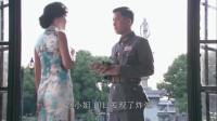 东方战场:赵一荻清晨下楼,一身旗袍展现女性美,身材太好了!