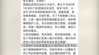 央视名嘴赵忠祥,因癌于今早不幸离世,享年78岁