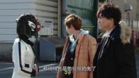 假面骑士01 第19集