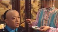 宰相刘罗锅:和珅家吃饭太有仪式感,用餐之前携众夫人背诵粒粒皆辛苦