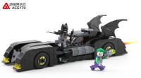乐高积木 DC超级英雄 76119 蝙蝠战车之追捕小丑