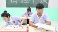 学霸王小九校园剧:涂鸦课,老师给学生每人一个涂鸦板,没想学生涂的一个比一个有趣