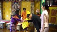 65岁的巴育夫妇访问不丹,竟还向90后的不丹王妃鞠躬行屈膝礼