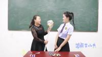 学霸王小九校园剧:老师用吃棒棒糖决定学生分数,结果全班都考了0分,这是啥情况?