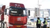 北京机动车排放条例通过 5月1日起施行 新闻30分 20200119