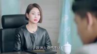 """鸡毛飞上天:王旭正为发""""灾难财""""得意,鸡毛:全部捐了!"""