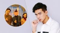 2020央视春晚第三次联排 李现李沁后台与网友比心合影