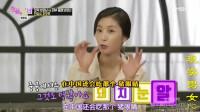 韩国综艺人吐槽中国食材,中国嘉宾马上反击:你们还吃活章鱼呢!