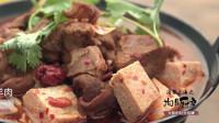 淘最厨房368-丰盛胡同-葱爆羊肉