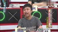 台湾节目:大陆学生在台湾购物,问店主是不是正版,店主立刻发火