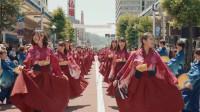 东京早稻田大学的舞蹈社夏日祭