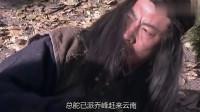 天龙八部:乔峰大战恶人之首,降龙十八掌一出,恶人之首直接慌了