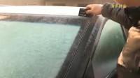 冬天车窗上有霜冻时不要盲目操作,学会这一招就能轻松搞定,你学会了吗?