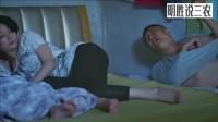 无贼:妻子把睡着的儿子挪到一旁,跑到丈夫身边,丈夫一看就秒懂,接下来的一幕笑抽了,直接踹床下了