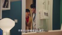爱情公寓5:子乔和张伟躲在门后偷偷看美嘉!