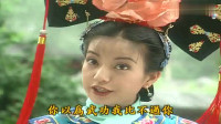 小燕子说成语,塞娅公主比她还没文化,太逗了!