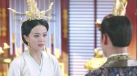皇帝花天酒地,皇后劝解,他气不过骂她娘被皇后扇巴掌,真霸气