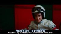 灵魂战车:老摩托杂技演员教训新人,不要光顾着出风头,要注意安全