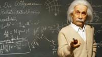 如果爱因斯坦参加中国高考,他能考上清华北大吗?