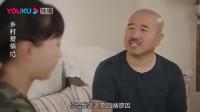 乡村爱情12:刘能哭着要起诉跟老婆离婚,女儿一听立马改变想法
