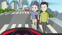 猪屁登:奶奶开车违令,还吓唬行动不便的人,屁登和爸爸强势出手