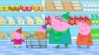 小猪佩奇 第七季 31