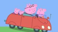 小猪佩奇 第七季 32