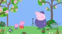 小猪佩奇 第七季 33
