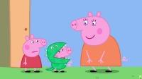 小猪佩奇 第七季 36