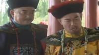 梦断紫禁城:小伙来见皇上,结果看到他衣服上的图案后,皇上怒了