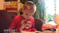 俄罗斯小男孩真懂事!爸爸安排他在家上课,他也听从爸爸的安排