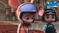 舒克和贝塔新版动画片2020新的战斗开始