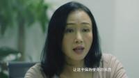 《三生有幸》丈夫登上马航MH370再也没有回来,妻子4年希望破灭