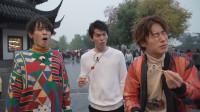 """三个男人一""""厨""""戏,不会中文的日本帅哥如何玩转夫子庙"""