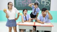 学霸王小九短剧:同学让女同学帮忙分梨子,没想最后被女同学给套路了!太有趣了