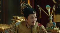 《大明风华》卫视预告第2版200120:立太子一事惹怒皇帝,礼部官员因此受重罚