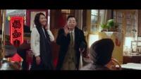 李伟送给老婆孟雪莲的拜年视频
