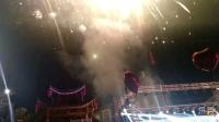 酉阳县大溪镇,第三届春节晚会。