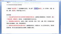 公务员考试-申论-总结题【2019全国联考A卷(贵州)问题一】
