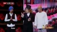 跨界喜剧王:这俩洋人名字太奇特了,这不是猫和老鼠么?