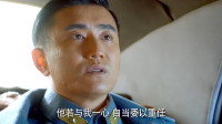 小伙心机颇深,不愧是韩家军少帅,心机少了真的驾驭不住!