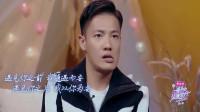 《妻子的浪漫旅行3》杨千嬅:我肯定没有选错人,就是丁子高了