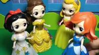 贝儿说不好了,最近来了一个海公主,小朋友们都喜欢她去了
